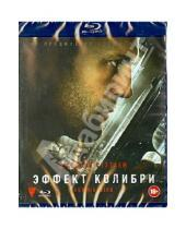 Картинка к книге Стивен Найт - Эффект колибри (Blu-Ray)