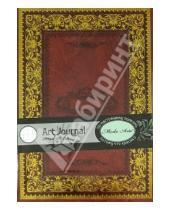 """Картинка к книге Modo Arte. Antique - Бизнес-блокнот Modo Arte """"Antique"""" А5 (5204)"""