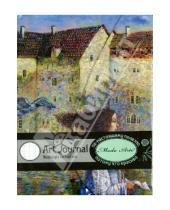 """Картинка к книге Modo Arte. Nostalgia - Бизнес-блокнот Modo Arte """"Nostalgia"""" А5- (6087М)"""
