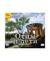 Картинка к книге Сергеевич Иван Тургенев - Отцы и дети (CDmp3)