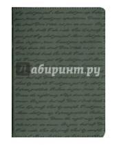 """Картинка к книге Proff - Тетрадь """"Letter"""" (A5, 160 страниц, клетка, серая) (PF-5KL153301-05)"""