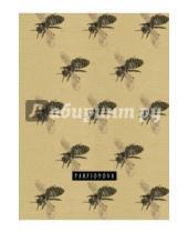 """Картинка к книге Блокноты от Parfionova - Блокнот для записей """"Рой пчел"""", А5+"""
