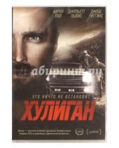 Картинка к книге Кэт Кэндлер - Хулиган (DVD)