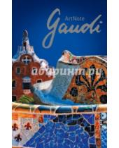 """Картинка к книге Блокноты. ArtNote - Блокнот """"Антонио Гауди. ArtNote. Парк Гуэль"""", А5"""