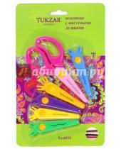 Картинка к книге TUKZAR - Ножницы со сменными фигурными лезвиями (TZ 6931)