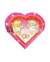 Картинка к книге Открыткин и К - 9Т-017/В день Святого Валентина/мини-открытка серд