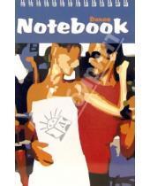 Картинка к книге Папириум - Блокнот 60 листов А5 Танцуй со мной (Б600101-06)