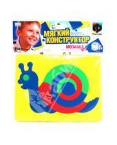 Картинка к книге Мягкий конструктор - Мозаика. Улитка (063551У)