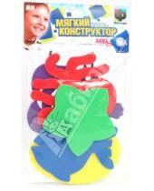 Картинка к книге Мягкий конструктор - Аква. Морские животные (083011)