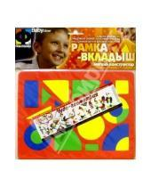 Картинка к книге Мягкий конструктор - Мозаика. Рамка с геометрическими фигурами (133091)