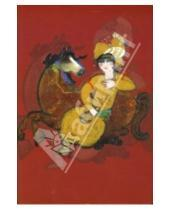 Картинка к книге Амина Шах - Сказки с базаров