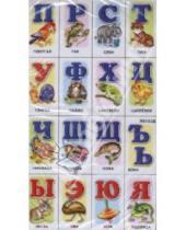 Картинка к книге Литур - Касса букв на магнитах