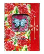 Картинка к книге Записная книжка-личный дневник с замочком - Книга для записей (подарочная упаковка) (А-3204)