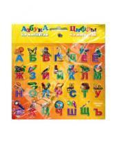 Картинка к книге Азбука и цифры на магнитах - Апельсин