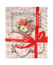 Картинка к книге Записная книжка-личный дневник с замочком - 64902-Q Личный дневник (подарочная упаковка)