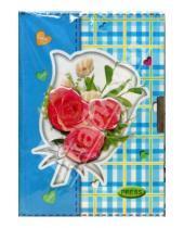 """Картинка к книге Записная книжка-личный дневник с замочком - GZ32368-D Личный дневник """"Букет из роз"""""""