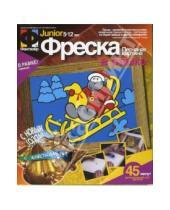 """Картинка к книге Фреска - Новогодняя фреска с рамкой. Песчаная картина """"Дед Мороз"""""""