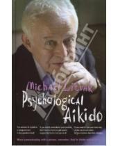 Картинка к книге Ефимович Михаил Литвак - Psychological Aikido. Manual