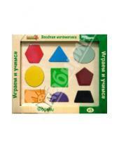 Картинка к книге Игра из дерева - Игра 89204 Веселая математика: Формы