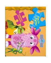 Картинка к книге Книжка-мозаика (сказка, 5 мозаик, 5 раскрасок) - Гость с Луны. Книжка-мозаика