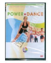 Картинка к книге ТЕН-Видео - Power + Dance (DVD)