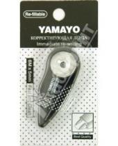 Картинка к книге Yamayo - Корректирующая лента