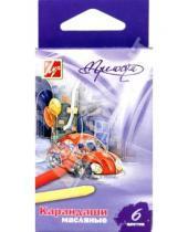 Картинка к книге Цветные карандаши 6 цветов (4-8) - Карандаши масляные. 6 цветов Премиум (12С 872-08)