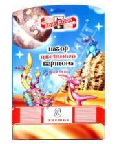 Картинка к книге Koh-I-Noor - Набор цветного картона 8 листов (FKIN-7408-K)