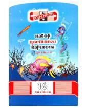 Картинка к книге Koh-I-Noor - Набор цветного картона 16 листов (FKIN-7416-VM)