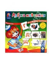 Картинка к книге Учимся читать - Азбука животных
