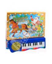 Картинка к книге Новый Год - Пианино. Зимние песенки желтая