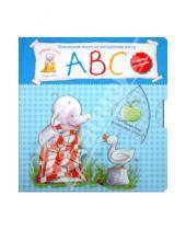 Картинка к книге АСТ - Моя первая книга по английскому языку. Учимся со слоненком Хамфри