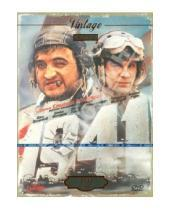 Картинка к книге Стивен Спилберг - 1941 (DVD)