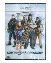 Картинка к книге Жалмари Хеландер - Санта на продажу (DVD)