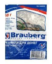 Картинка к книге Brauberg - Резинки для денег цветные 90 штук (440035)
