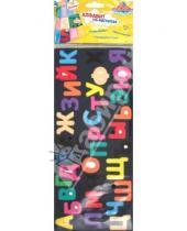 Картинка к книге Магнитная азбука - Набор букв на магните (33 штуки) (9907)