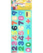 Картинка к книге Премьер-игрушка - Набор цифр и знаков на магните (9909)