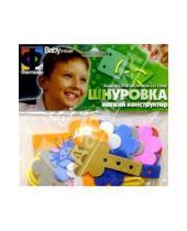 Картинка к книге Мягкий конструктор - Шнуровка. Венок (103023)