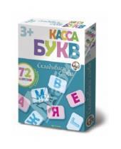 Картинка к книге Магнитная азбука - Касса букв на магнитах. Складываем слова (01326)