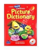 Картинка к книге Pearson - Longman Young Children's Picture Dictionary (+CD)