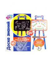 Картинка к книге Joy Toy - Азбука магнитная 95 элементов (А553-Н27027)