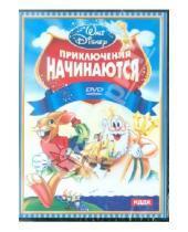 Картинка к книге Мультфильмы - Walt Disney. Приключения начинаются (DVD)