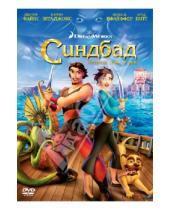 Картинка к книге Патрик Гилмор Тим, Джонсон - Синбад. Легенда семи морей (DVD)