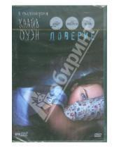 Картинка к книге Девид Швиммер - Доверие (DVD)