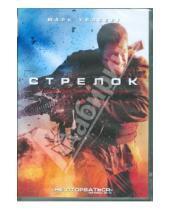 Картинка к книге Антуан Фукуа - Стрелок (DVD)