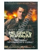 Картинка к книге Пол Гринграсс - Не брать живым (DVD)