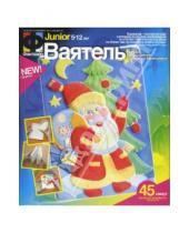"""Картинка к книге Новый год - Ваятель. Набор для создания объемных барельефов """"Дед Мороз у елки"""""""