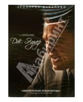 Картинка к книге Клинт Иствуд - Дж. Эдгар (DVD)