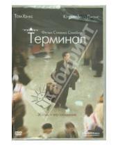 Картинка к книге Стивен Спилберг - Терминал (DVD)
