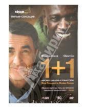 Картинка к книге Оливье Накаш Эрик, Толедано - 1+1 (DVD)